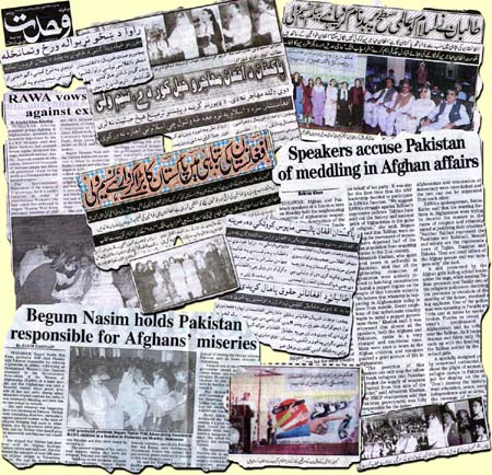 Clipping of the newspapers in Urdu, Pushtu and English