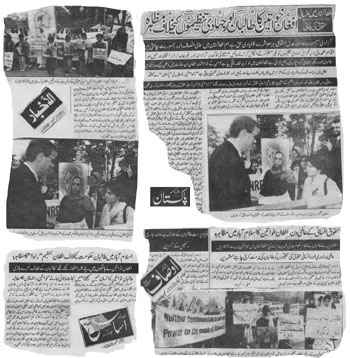 Clippings of Urdu papers