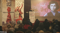 Events held to commemorate the 28th martyrdom anniversary of Meena