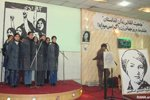 RAWA event in Kabul on the IWD