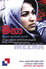 Sinhalese version of Meena: Heroine of Afghanistan