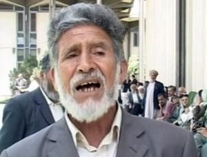 Protest of Afghan teachers