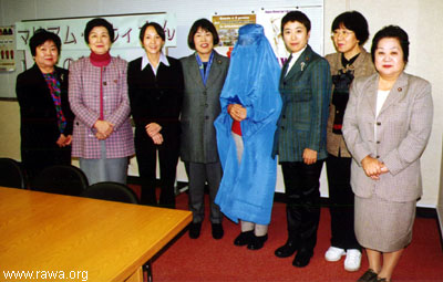 The sixth Asian Human Rights Award was given to a RAWA member in Japan