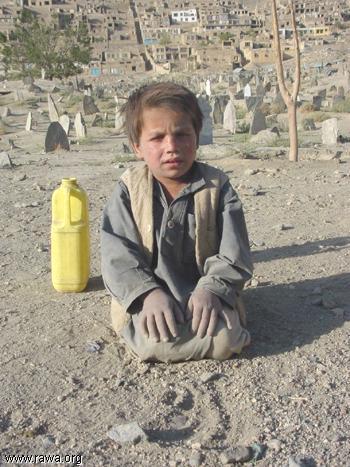 جغرافیه عمومی افغانستان