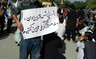 Anti-Rabbani protest in front of Afghan parliament