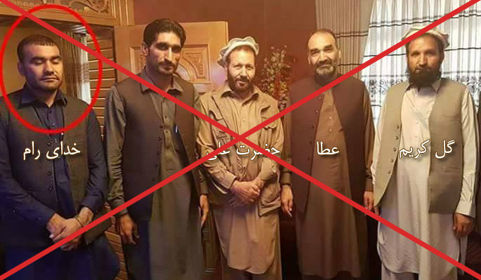 Khudai Raam with Hazrat Ali, Atta Mohammad Noor and Gul Karim