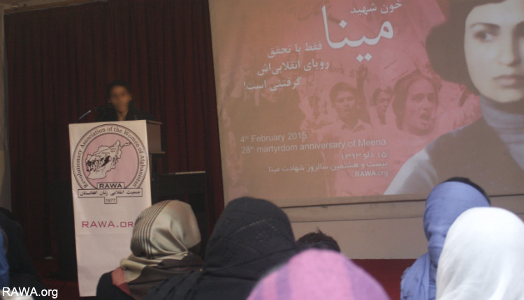 A RAWA student declaiming a poem on the 28th martyrdom anniversary of Meena