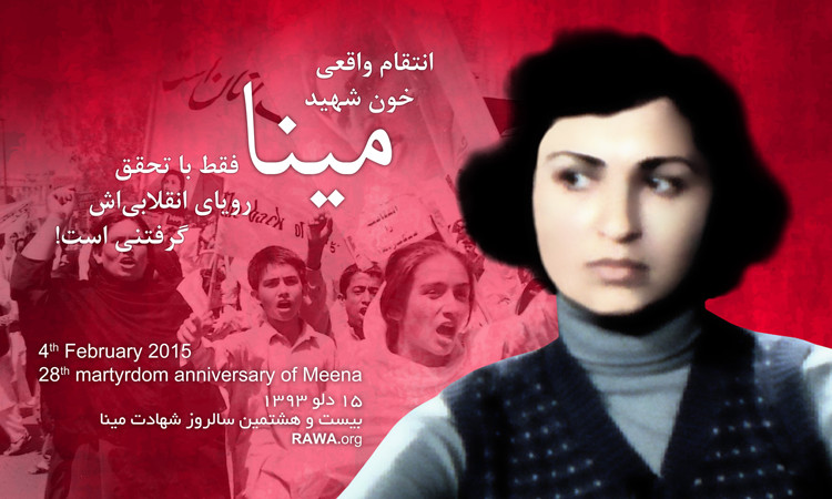 Commemoration of the 28th martyrdom anniversary of Meena
