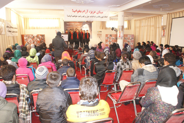 RAWA students singing a song.