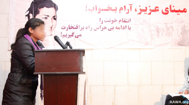RAWA commemorates the 30th martyrdom anniversary of Meena