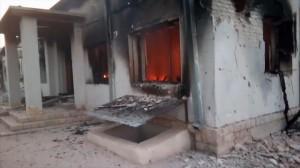 Kunduz MSF hopital bombed
