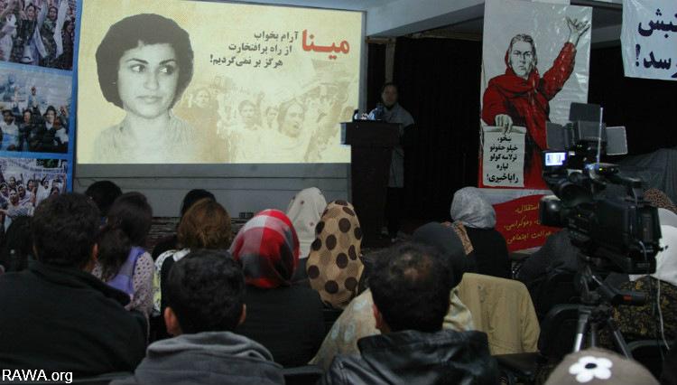 Meena 29th martyrdom anniversary