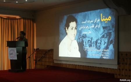 مجموعهای از خاطرات یکی از همرزمان مینای شهید که توسط یک عضو راوا در حفل بیست و هفتمین سالروز شهادت مینا ارائه گردید