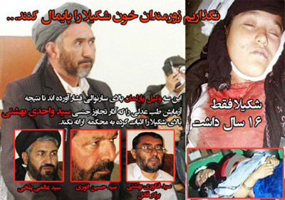 Shakeela was killed by Waahidi Beheshti