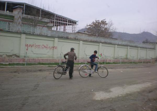 Via di Kabul