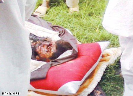 Body of Abdul Manan, former killed in Farah