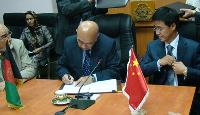 June 28, 2009: The agreement of Aynak Copper Project signed between MCC Company of China and Ibrahim Adel