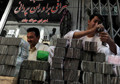 Afghanistan Targets Flight of Cash