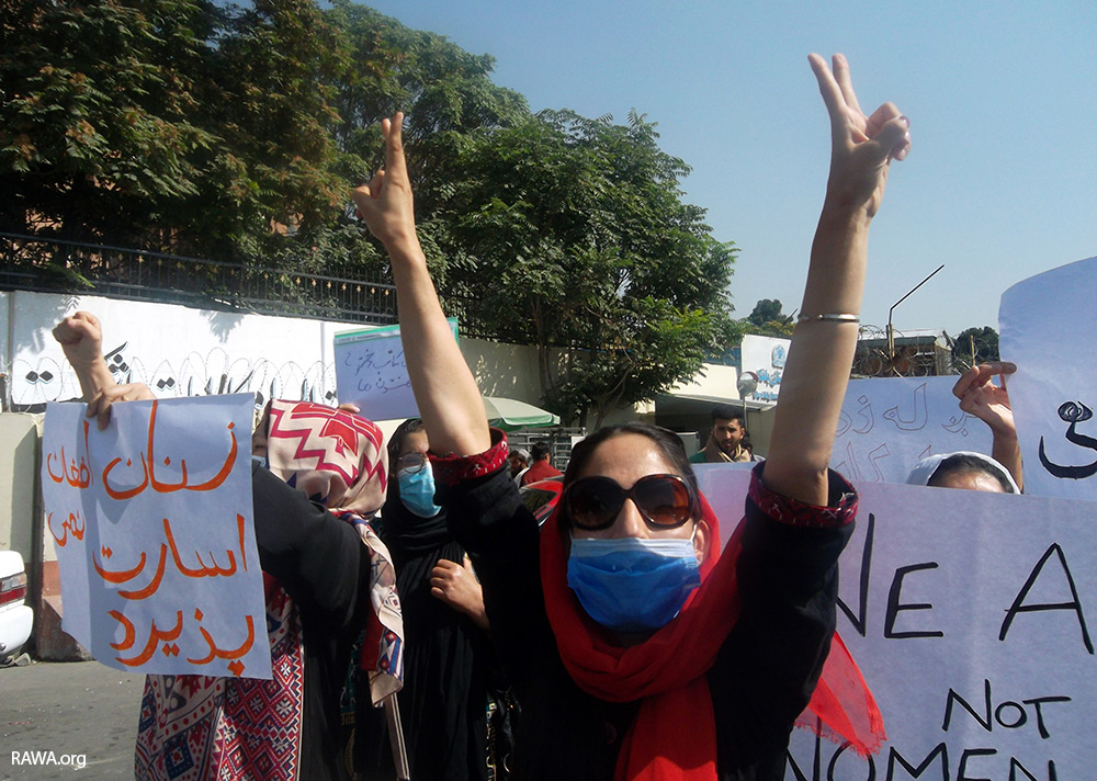 Afghan women protest in Taliban-dominated Kabul