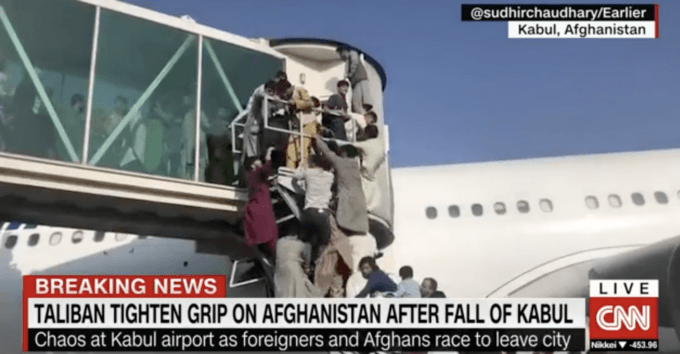 Afghans in race to leave city