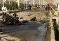 2 killed, 60 wounded in suicide bombing attack in eastern Afghanistan