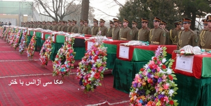 On February 23, 2014, twenty Afghan soldiers were killed and four others went missing in a Taliban ambush