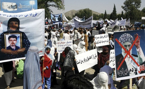 Anti-Iran protest in Jalalabad - Afghanistan