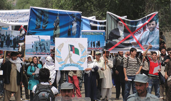 Anti-Iranian regime protest in Kabul