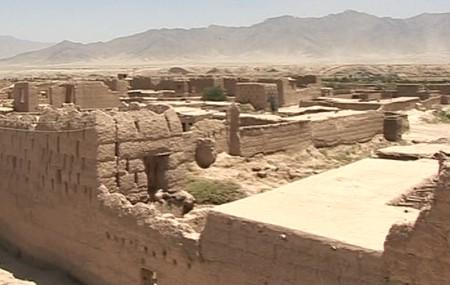 Land of Bagram