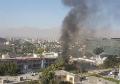 Kabul suicide car bomb blast kills 27, injures 41; Taliban claims responsibility