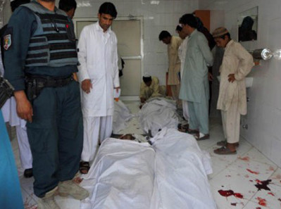 Blast in Khost kills 21