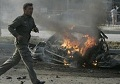 Sixty Die In Bombing Of Afghan Hospital