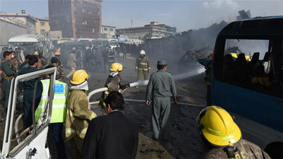 Bombing kills 5, wounds 43 in Kabul Afghanistan