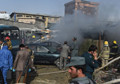 Five killed, more than 43 wounded in deadly Kabul bombing