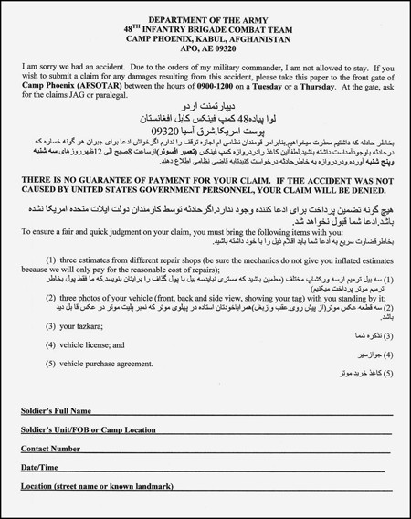 Sample Afghan claim form