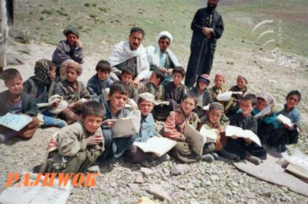 Daikundi has no school buildings