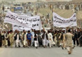 Kabul protest turns violent