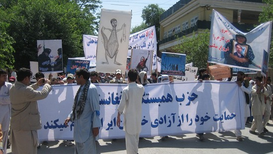 protest in Jalalabad against Iranian regime