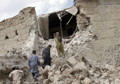 Afghanistan Earthquake: Scores Feared Dead In Baghlan Province After Landslides