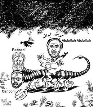 elections_abdullah_abdullah_smaller.jpg