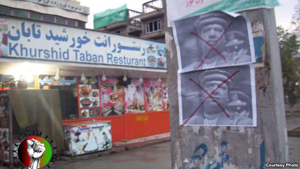 Defaced posters of Mohammad Qasim Fahim, a former Tajik warlord who is now Afghanistan's first vice president