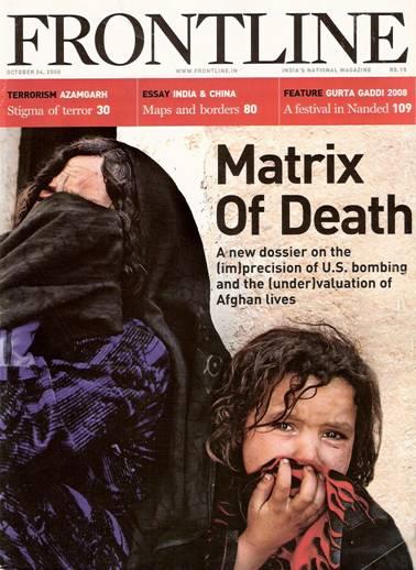 Frontline Magazine Cover