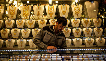A Kabul jewelry shop. Officials are concerned about gold being flown out of Afghanistan