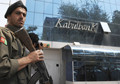 Letter from Kabul: The Great Afghan Bank Heist
