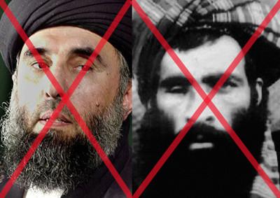Gulbuddin Hekmatyar and Mullah Omar