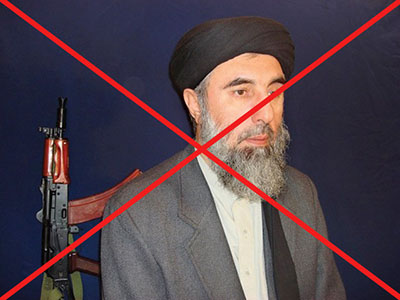 Death to Gulbuddin Hekmatyar