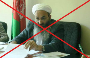Afghan parliamentarian, Qazi Nazir Hanafi from Herat Afghanistan