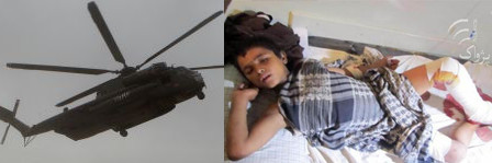 Nine children were killed by a NATO helicopter attack on March 1, 2011 in Kunar, Afghanistan.