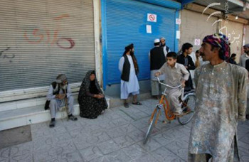 Herat strike due to hike in kidnapping