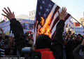 Afghans protest their country's partnership with US